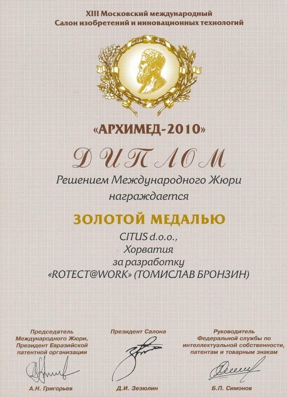 Zlatna medalja, ARHIMED Rusija 2010.