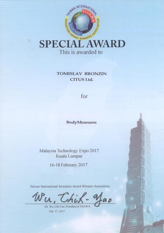 Posebna nagrada, MTE Malazija, 2017.