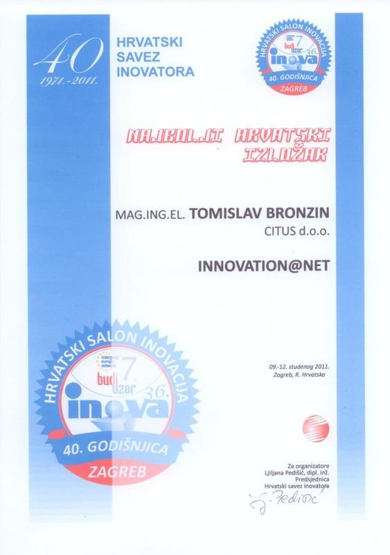 Najbolji hrvatski izložak, INOVA Hrvatska, 2011.