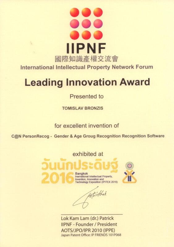 Leading Innovation Award, IPITEX Tajland 2016.