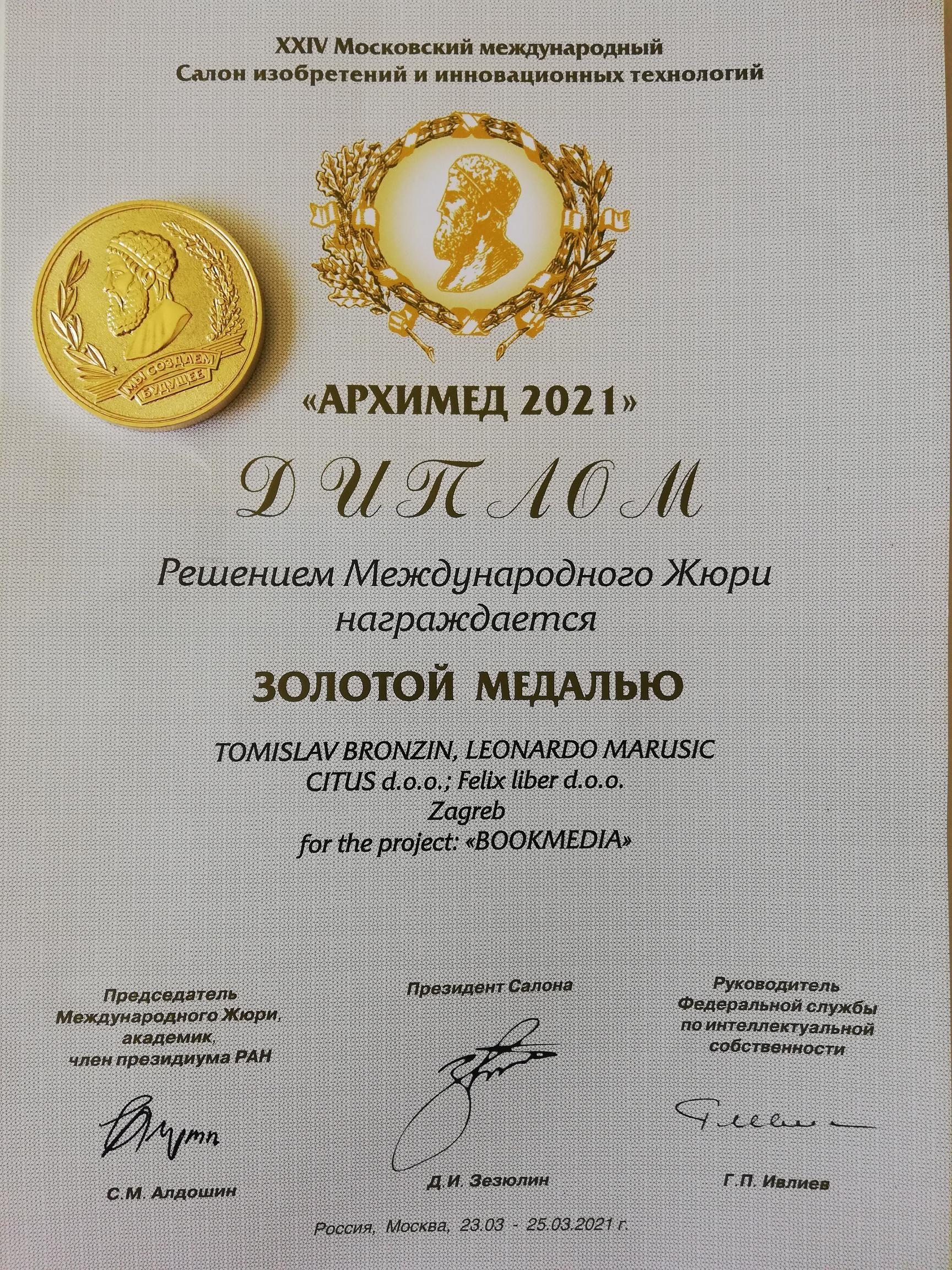 Archimedes 2021 - Gold Medal for Innovation BookMedia