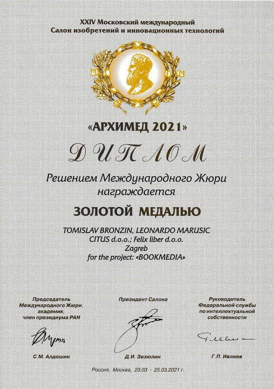 Arhimed 2021 - zlatna medalja za inovaciju BookMedia